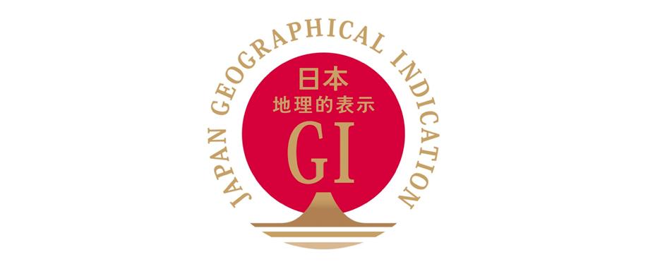 Simbolo IG Giappone riconoscimento Prosciutto di Parma